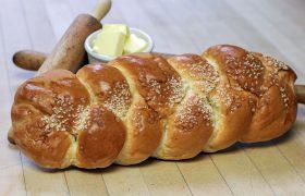 Zehnder's Pretzel Bread